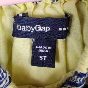 GAP Shirts & Tops - Butterfly Tank Top